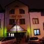 Hotel Adler - Hotels, Pensionen | hportal.de